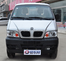 Import Chinese 1 ton Diesel / Gasoline Mini Truck