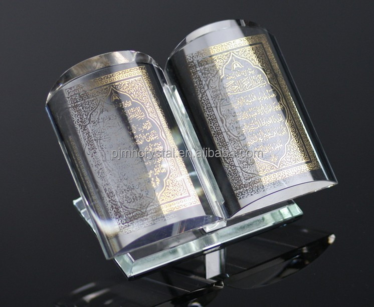 religious gifts souvenirs islamic religious crystal MH-G0242