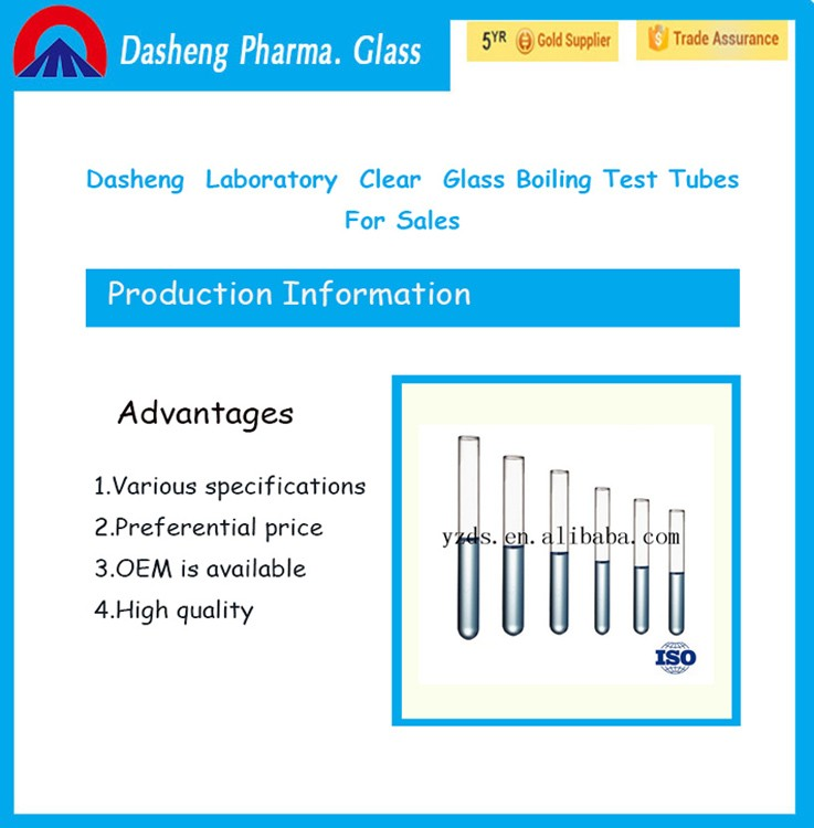 Dasheng Dia 150mm/160mm borosilicate glass tubes with rim