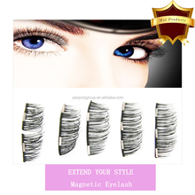2018 Hot Sale Private Label False Eyelashes For Eyelashes Magnet