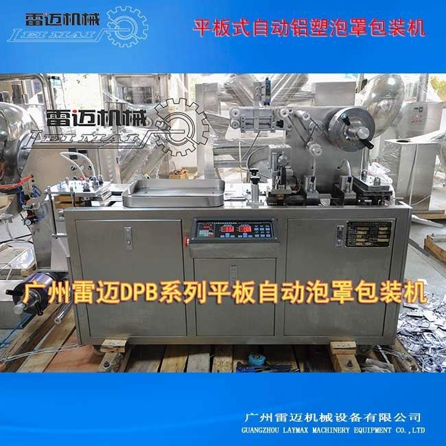Use photoelectric inspecting system 40000-80000pac/h medical blister packaging machine with CE approvd