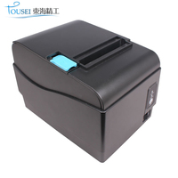 "3"" pos thermal 80mm receipt printer TS-88H for sale"