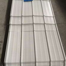 Metal Building Materials /colorful sheet Metal Roofing cheap price with SGS