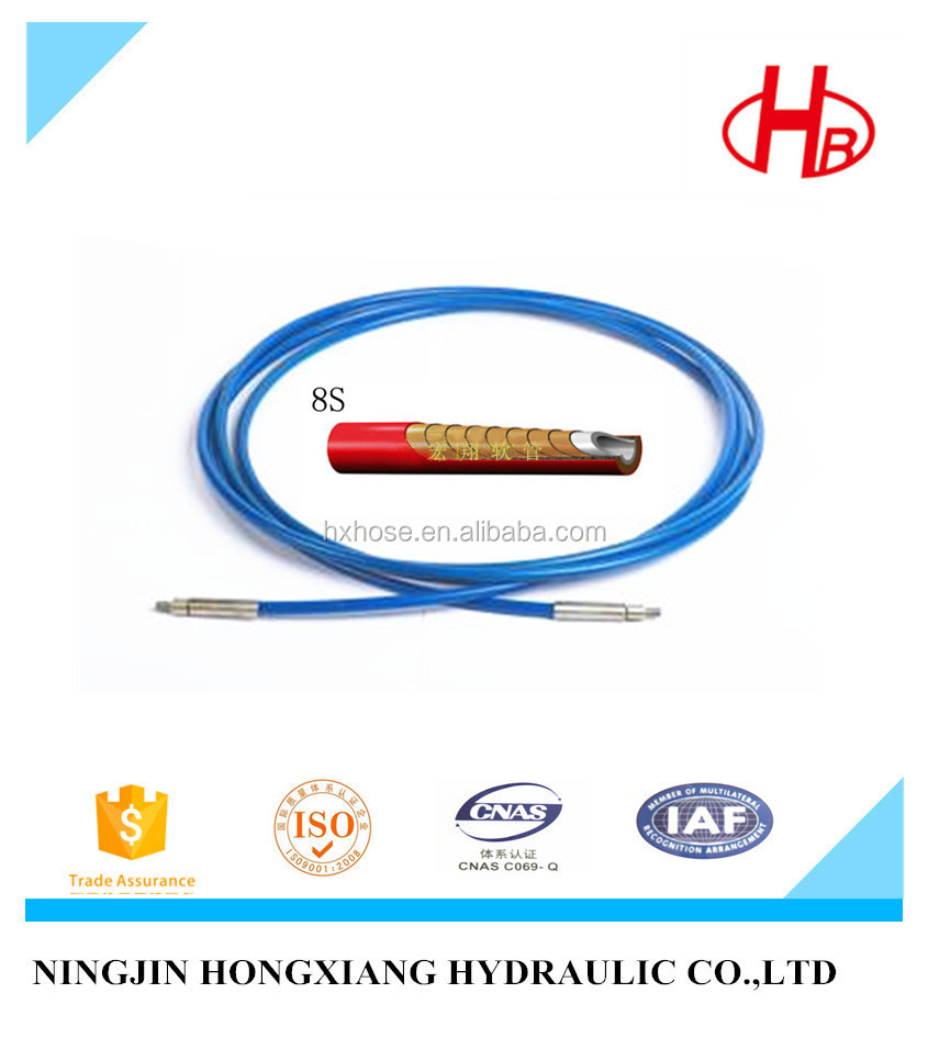 high pressure water jetting hose pipe