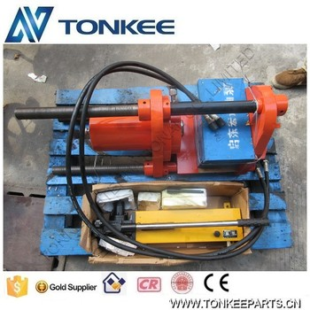 100/150/200 Ton Track Pin press Hydraulic Track Pin press Portable Track pin press