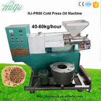 CE approved process 40-80kg/hour automatic sesame cold press oil press HJ-PR50