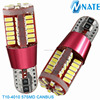 New LED Auto Lights Bulbs T10 Led Canbus Led Superbright Led Car Lights