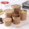 disposable hot paper soup container,pe coated round soup cup,take away soup containers