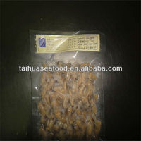 yellow sea frozen cooked seafood clam meat