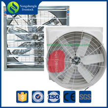 Wall Mounted Exhaust Fan Poultry Farm Cooling Fan