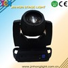 sharpy 5r Beam 200w Moving Head Light DMX512 16CH Touch Screen Moving Head Light