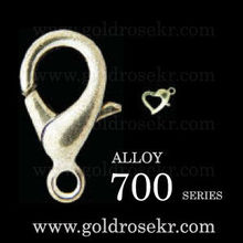 Alloy Lobster clasp 700 series