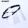 GOOD QUALITY Face shield anti riot face shield pc face shield