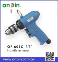 "OP-601C (Gear Type) 3/8"" Air Drill ,Quick Forward Reversible Drill / Mini Air Drill"
