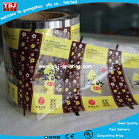 Bopp/Vmcpp packing film roll for puffed food and seasoning