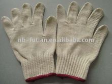 Cotton Glove natural colour 7 gauge safety working glove