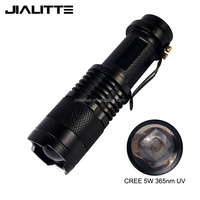 Jialitte F035 1X14500 Battery Rechargeable LED Black Light Flashlight torch Zoomable 365nm Mini UV Flashlight