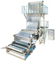 SJ65/30 type plastic film blowing machine for agricultural film