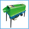 Direct factory corn threshing machine corn thresher supplier
