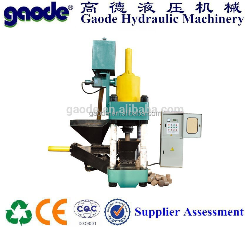2015 latest admixture scrap briquetting machine New design HC83-5000