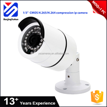 "Promotion !!! Factory price 1/3"" CMOS 36pcs IR LEDs IP66 cctv security camera system outdoor"