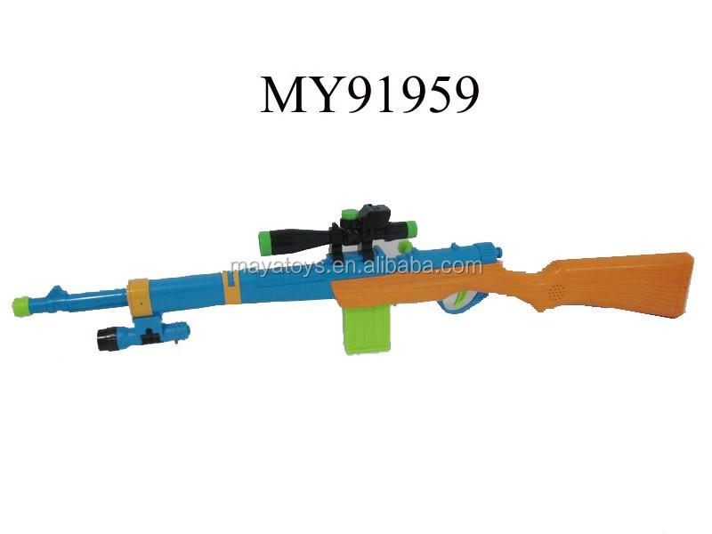 Toy Sniper Rifle Sniper Toy Gun Nerf Sniper Rifle - Buy ...