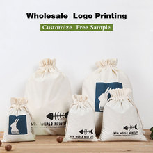 Custom designed wholesale prices free samples cotton drawstring bag packaging bag dust bag