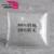 PVC down filling hang tag/TPU jacket hang label for clothing Plastic