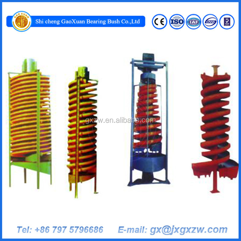 Gold mining machine spiral chute,spiral classifier, gravity spiral separator for mining industry