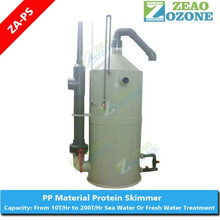 Large marine protein skimmer for the Recirculating Aquaculture System (RAS) , protein skimmer for fish farm