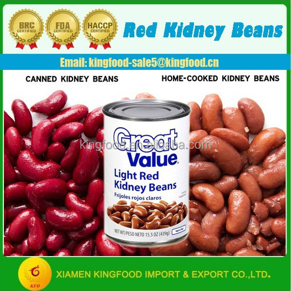 NEW CROP LIGHT RED KIDNEY BEANS PRICE