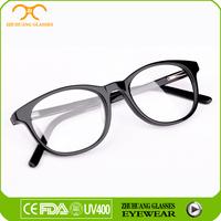 Buy 2015 eyewear cheap prescription glasses wholesale in China on ...