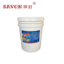 Cement Hardener Adhesive Waterproof Paint for Ceramic Tile