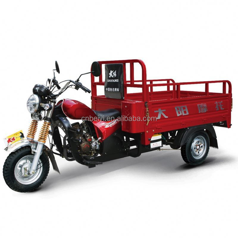 2015 new product 150cc motorized trike 150-300cc moped three-wheeled motorcycles For cargo use with 4 stroke engine