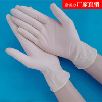 Disposable Latex Rubber Hand Gloves Surgical
