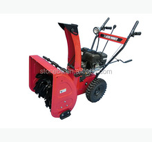 13 Hp CE Snow Removal Machine