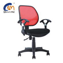 Commercial furniture boss secretary ergonomic fabric office chair