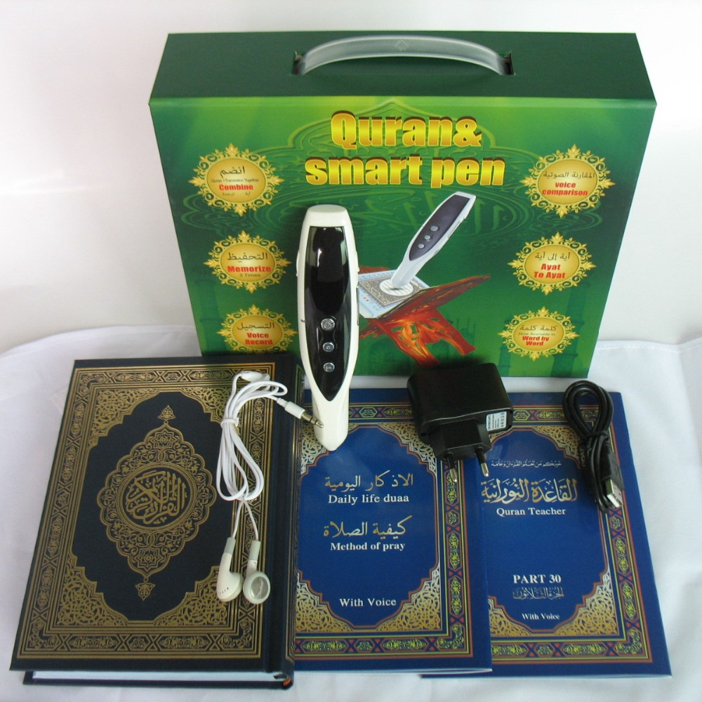 2015 Digital quran pen scanner tafseer arabic english electronic translate quran speaking pen products with quran mp3 player