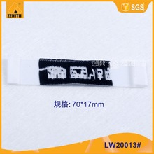 High Quality Garment Woven Label LW20013