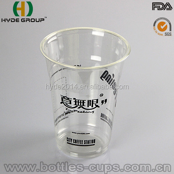 PP disposable plastic juice cup with dome lid