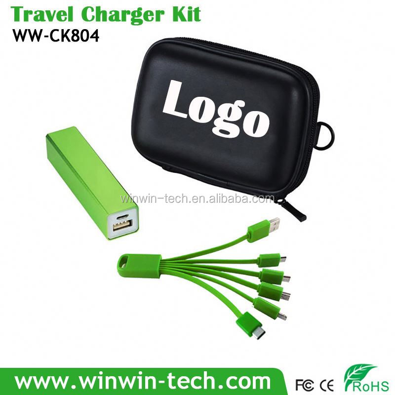 promotional items for 2017 travel charging set power bank