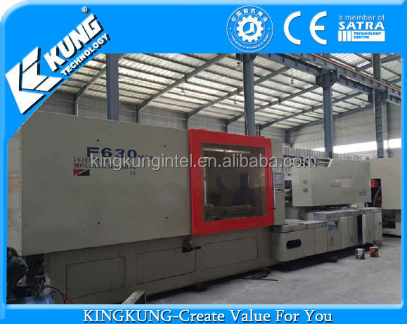 low cost injection molding machine