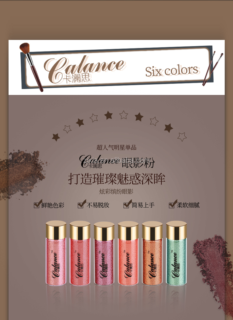 best selling cosmetic liquid glitter eyeshadow matte eyeshadow with brand logo single eyeshadow