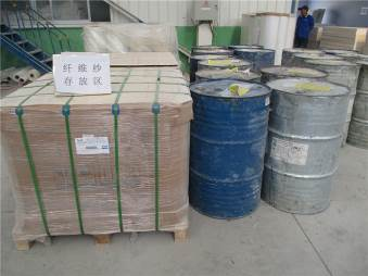 For Compound Products Raw materials