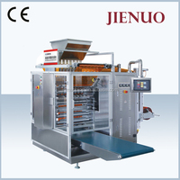 Jienuo multi-line sugar candy packing machine