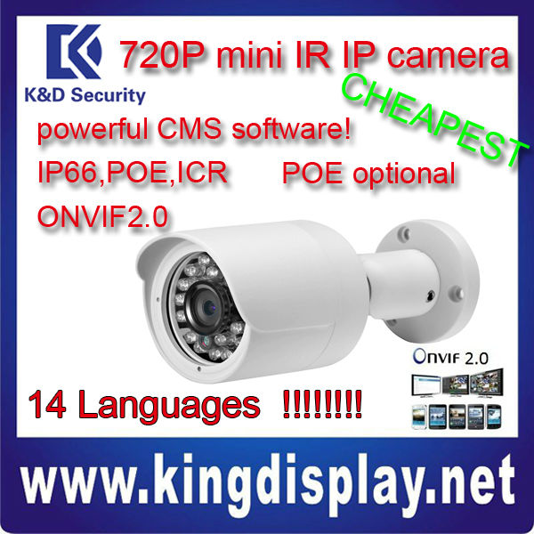 cheapest KDH-HW19RC72-E onvif2.0 IP camera 720P with POE in stock 1 mp small ir bullet NVR Kits IP CAMERA CCTV IR CAMERA