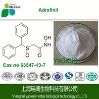 Adrafinil powder with lowest price /CAS:63547-13-7 China supplier with high quality