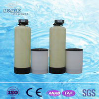 Residential pure water filter water softening machine