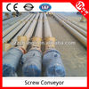 Construction Machinery for widely used!! 219/273/323mm spiral screw conveyor