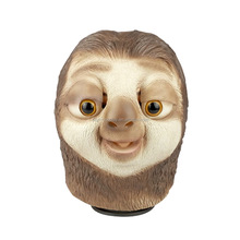 Halloween Animal Full Head Rubber Sexy Latex Sloth Mask